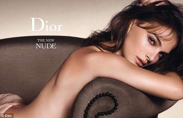 Gamme Diorskin Nude